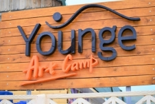 Отель Younge Art Camp