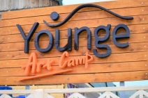 Отель «Younge Art Camp»